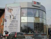 Фасад кафе сложной формы ул Верейская фото 4