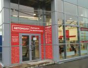 Входные двери для магазина из алюминиевого профиля